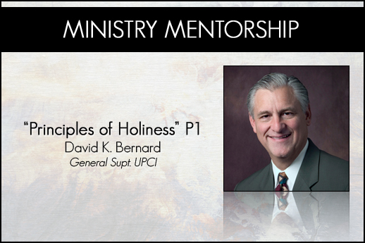 David Bernard Holiness